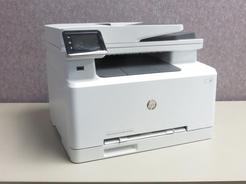 HP Color Laserjet Pro MFP M277dw - No toner included